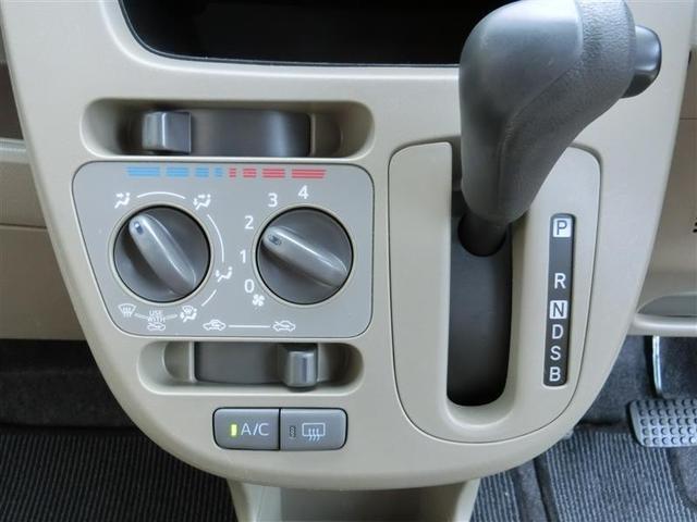 「ダイハツ」「ムーヴ」「コンパクトカー」「京都府」の中古車9
