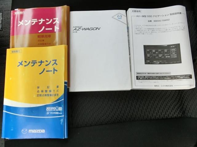 XT HIDヘッドランプ メモリーナビ スマートキ- ETC(20枚目)