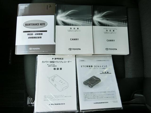 G メモリーナビ ドライブレコーダー 純正アルミ ETC(20枚目)