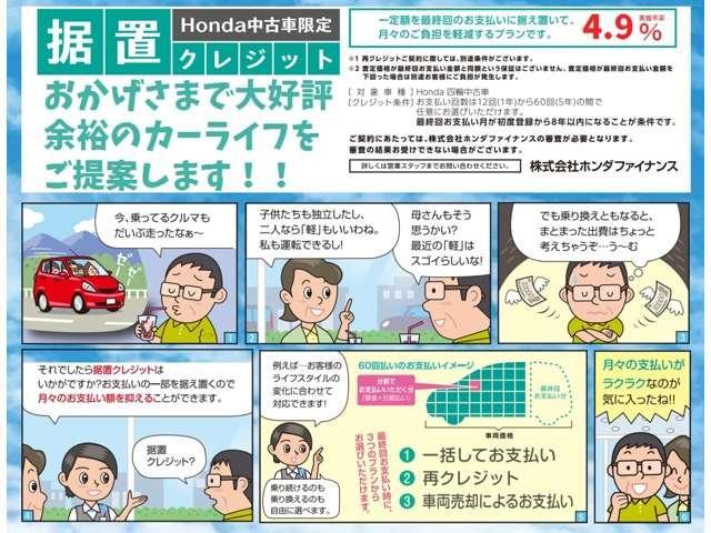 ハイブリッド・モデューロスタイル ホンダセンシング デモカー(2枚目)