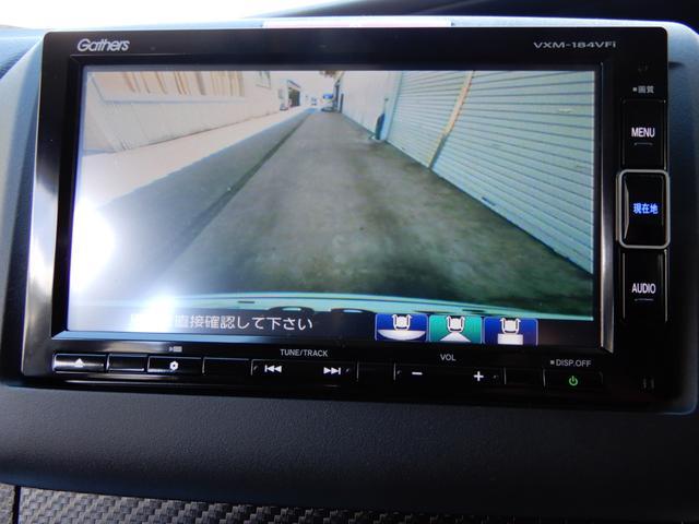 ハイブリッドRS・ホンダセンシング デモカー ETC フルセ(4枚目)