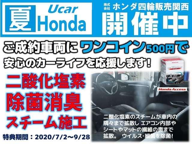 ハイブリッドRS・ホンダセンシング 弊社試乗車 ETC フル(4枚目)