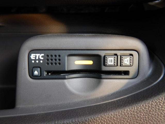スタンダード・Lホワイトクラッシースタイル 当社デモカー 衝突被害軽減装置 サイド&カーテンエアバック 純正ナビ・・CD/DVD/BTA/USB/MR・・バックカメラ ETC HIDライト シートヒーター ライトベージュ千鳥内装生地(67枚目)