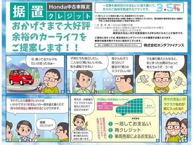 X・ホンダセンシング メモリーナビ ETC フルセグ リアカ(19枚目)
