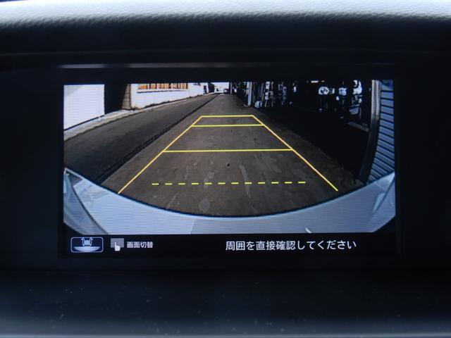 EX デモカー ETC フルセグ リアカメラ(37枚目)
