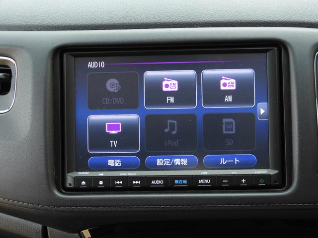 ハイブリッドX・ホンダセンシング 弊社試乗車 ETC フルセグ リアカメラ(40枚目)