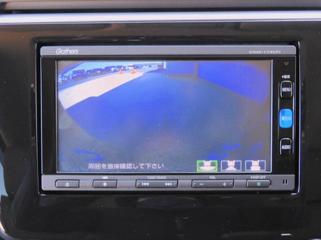 G・EX ホンダセンシング メモリーナビ ETC フルセグ リアカメラ(36枚目)