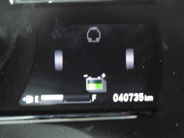ハイブリッドX・ホンダセンシング メモリーナビ ETC ワンセグ リアカメラ(26枚目)