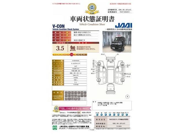 G・Lホンダセンシング メモリーナビ ETC フルセグ リアカメラ(5枚目)