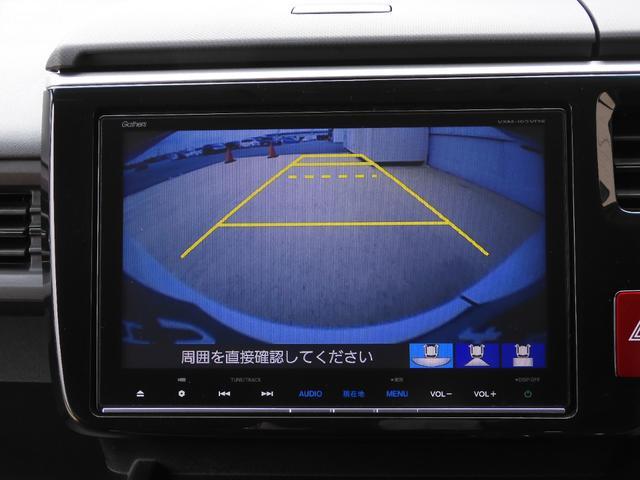 スパーダ・クールスピリット ホンダセンシング メモリーナビ ETC フルセグ リアカメラ(26枚目)
