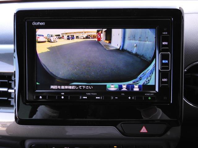 L・ターボホンダセンシング 弊社試乗車 ETC フルセグ リアカメラ(35枚目)