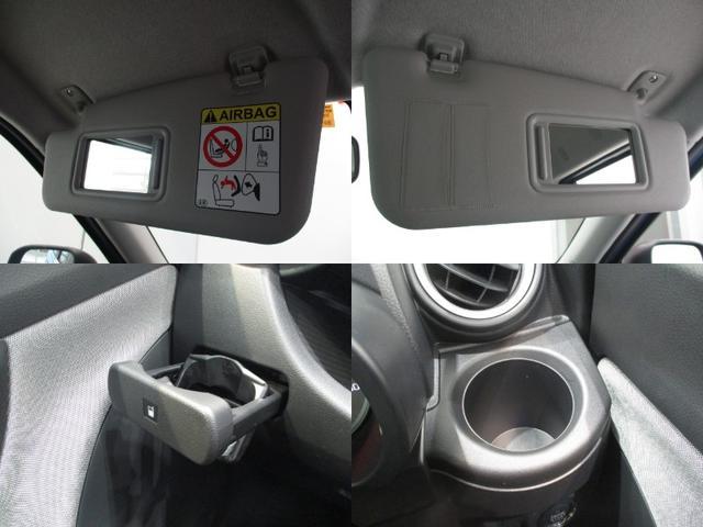 フロント両席にミラー付きサンバイザーとドリンクホルダーが装備されております!