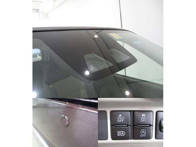 スマートアシスト3☆フロントガラスの車載カメラやバンパーのセンサーが先行車や歩行者、障害物などの情報を捉え危険を感知して警報や緊急ブレーキを作動させてくれます☆