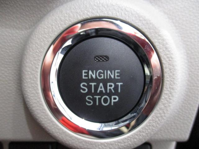 操作簡単なプッシュボタンスタートです☆見ためもスッキリです☆