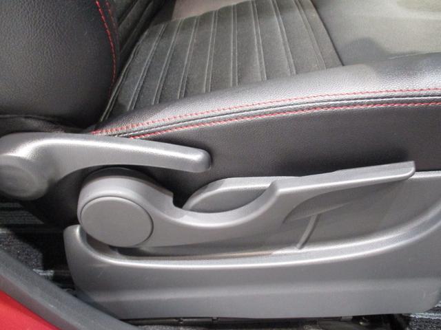 運転席シートリフター☆シートのドライビングポジションを調整できます☆