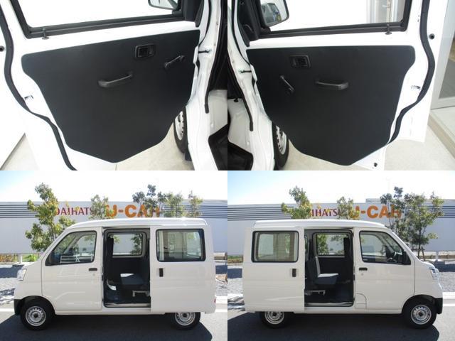 スペシャル 4WD オートマ車 エコアイドル ABS(10枚目)