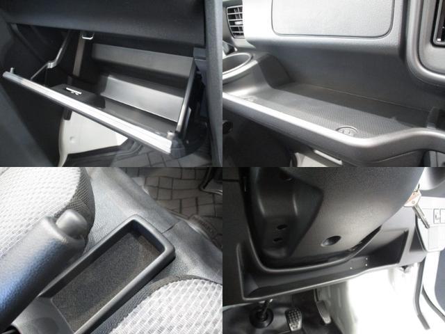 スペシャル 4WD オートマ車 エコアイドル ABS(18枚目)