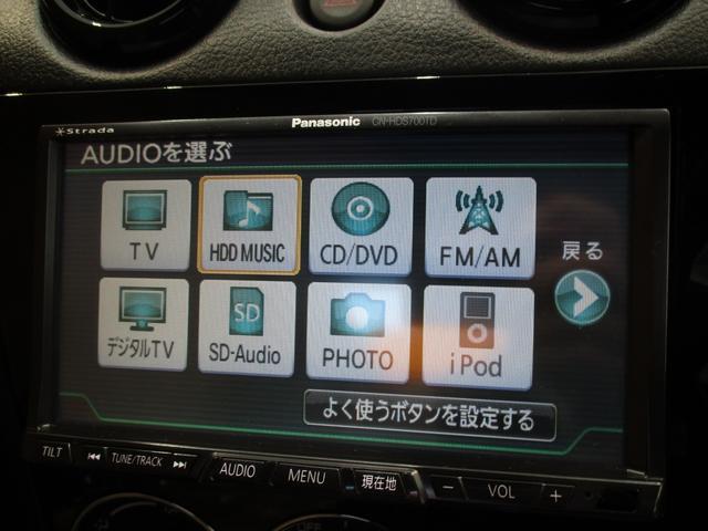 フルセグ視聴だけでなくDVD再生やCD録音もできます!