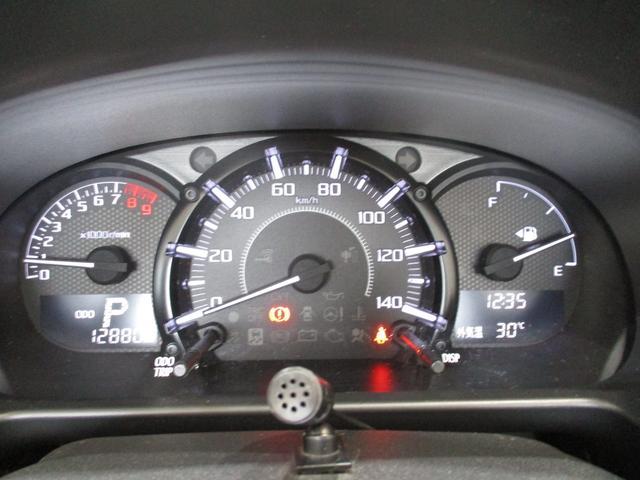 「ダイハツ」「コペン」「オープンカー」「滋賀県」の中古車52