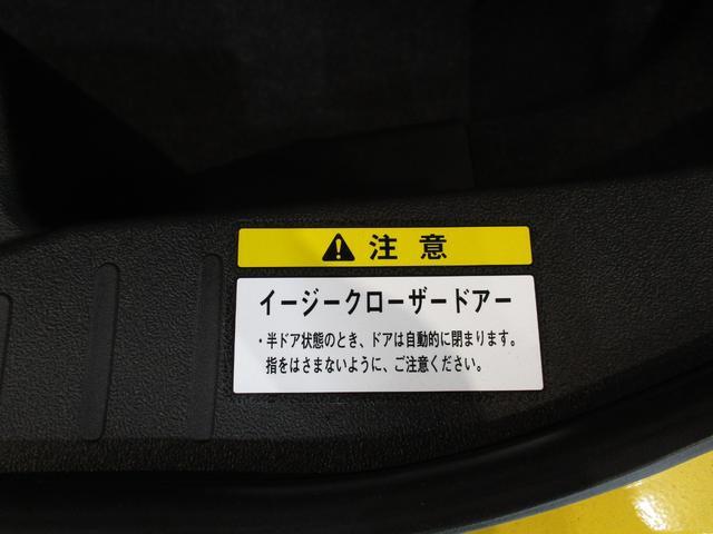 「ダイハツ」「コペン」「オープンカー」「滋賀県」の中古車58