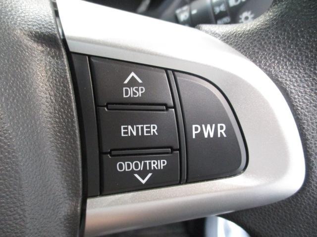 一時的にエンジン回転数を上げてスピードを出やすくしてくれるパワーモードスイッチ☆追い越し時や坂道運転時に便利です!
