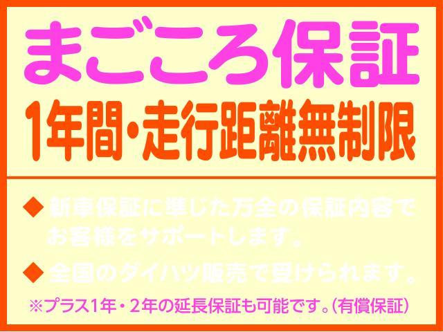 ココアX キーフリーシステム エコアイドル(4枚目)