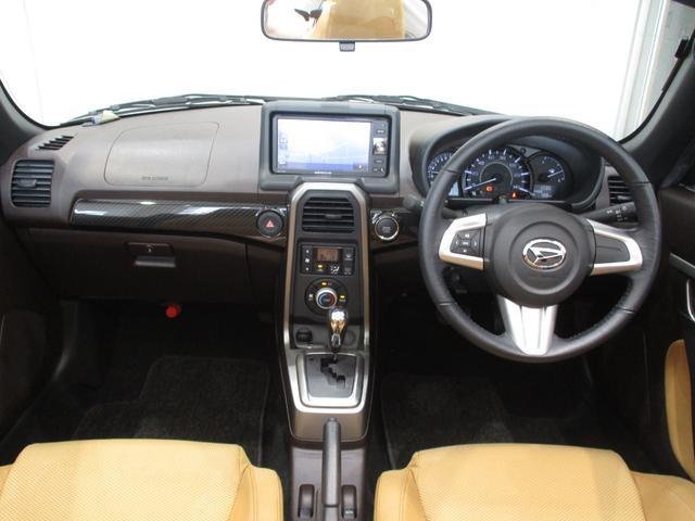 ローブ フルセグナビ Bluetooth対応 DVD再生可 CD録音 ETC シートヒーター LEDヘッドライト 電動オープン オープンカー キーフリーシステム プッシュボタンスタート アイドリングストップ(2枚目)
