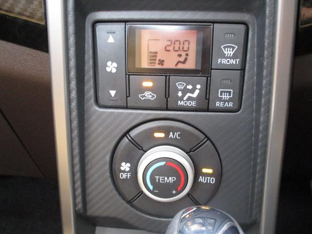 ローブ フルセグナビ Bluetooth対応 DVD再生可 CD録音 ETC シートヒーター LEDヘッドライト 電動オープン オープンカー キーフリーシステム プッシュボタンスタート アイドリングストップ(16枚目)