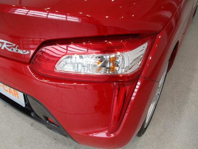 ローブ フルセグナビ Bluetooth対応 DVD再生可 CD録音 ETC シートヒーター LEDヘッドライト 電動オープン オープンカー キーフリーシステム プッシュボタンスタート アイドリングストップ(33枚目)