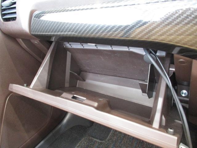 ローブ フルセグナビ Bluetooth対応 DVD再生可 CD録音 ETC シートヒーター LEDヘッドライト 電動オープン オープンカー キーフリーシステム プッシュボタンスタート アイドリングストップ(46枚目)