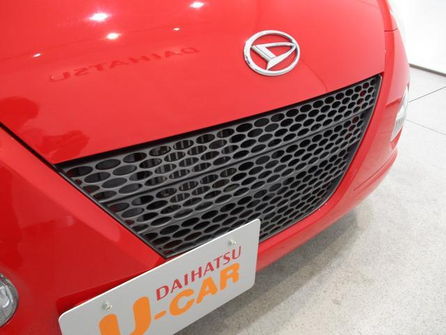 「ダイハツ」「コペン」「オープンカー」「滋賀県」の中古車42