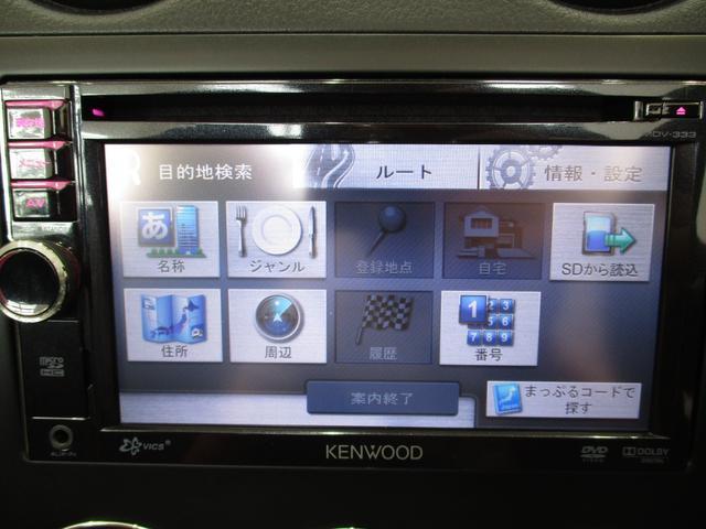 「ダイハツ」「コペン」「オープンカー」「滋賀県」の中古車49