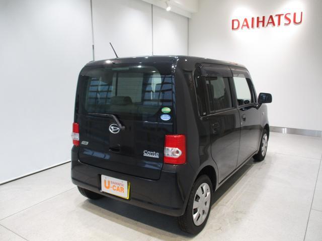 「ダイハツ」「ムーヴコンテ」「コンパクトカー」「滋賀県」の中古車3