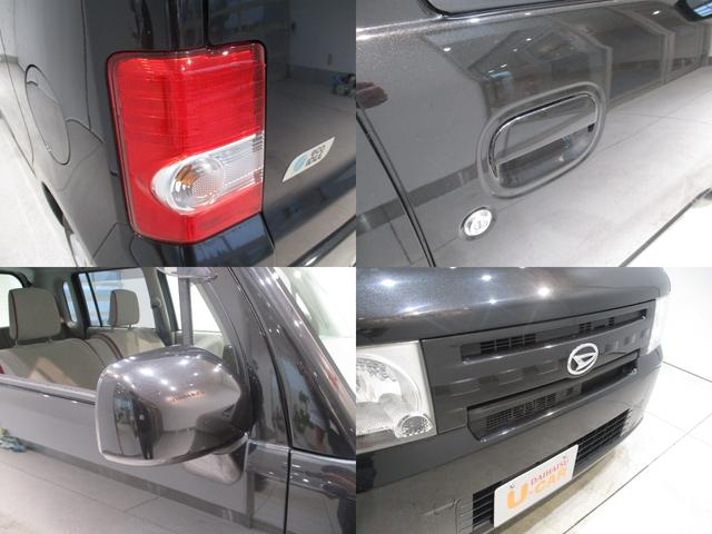 「ダイハツ」「ムーヴコンテ」「コンパクトカー」「滋賀県」の中古車11