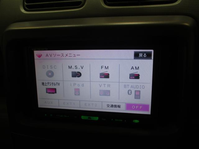 「ダイハツ」「ムーヴコンテ」「コンパクトカー」「滋賀県」の中古車49