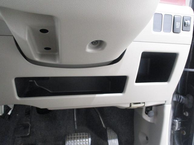 「ダイハツ」「ムーヴコンテ」「コンパクトカー」「滋賀県」の中古車60