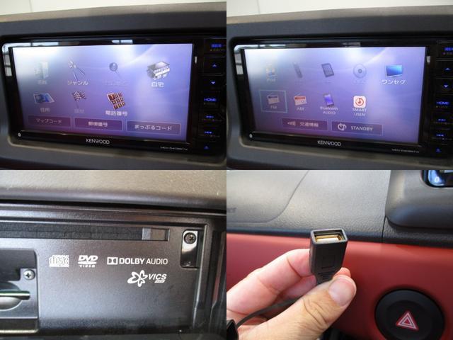 セロ 社外ワンセグナビ Bluetooth対応 DVD再生可 シートヒーター LEDヘッドライト オートエアコン CVTターボ 電動オープン プッシュボタンスタート キーフリーシステム 車検整備付(13枚目)