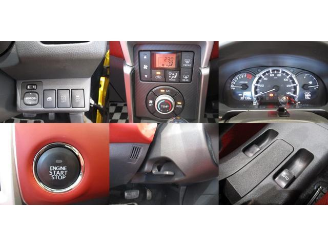 セロ 社外ワンセグナビ Bluetooth対応 DVD再生可 シートヒーター LEDヘッドライト オートエアコン CVTターボ 電動オープン プッシュボタンスタート キーフリーシステム 車検整備付(15枚目)