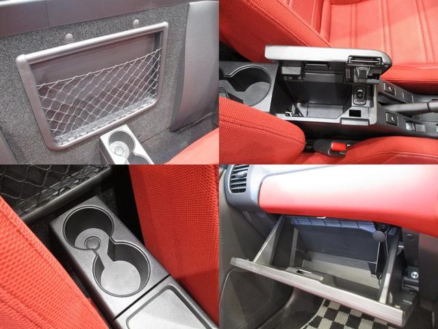 セロ 社外ワンセグナビ Bluetooth対応 DVD再生可 シートヒーター LEDヘッドライト オートエアコン CVTターボ 電動オープン プッシュボタンスタート キーフリーシステム 車検整備付(16枚目)