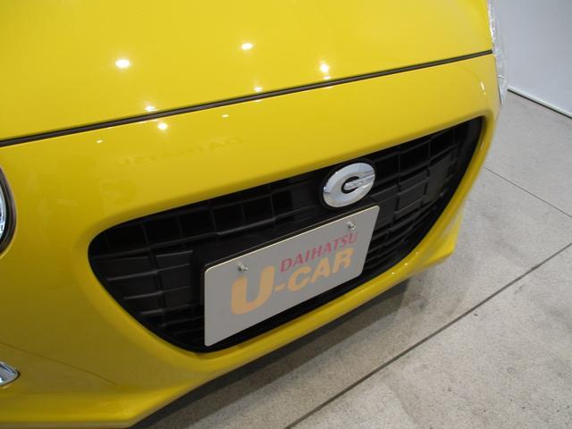 セロ 社外ワンセグナビ Bluetooth対応 DVD再生可 シートヒーター LEDヘッドライト オートエアコン CVTターボ 電動オープン プッシュボタンスタート キーフリーシステム 車検整備付(43枚目)