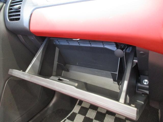 セロ 社外ワンセグナビ Bluetooth対応 DVD再生可 シートヒーター LEDヘッドライト オートエアコン CVTターボ 電動オープン プッシュボタンスタート キーフリーシステム 車検整備付(51枚目)