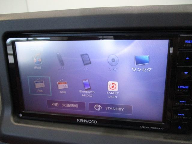 セロ 社外ワンセグナビ Bluetooth対応 DVD再生可 シートヒーター LEDヘッドライト オートエアコン CVTターボ 電動オープン プッシュボタンスタート キーフリーシステム 車検整備付(55枚目)