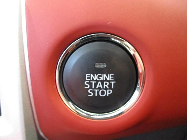 セロ 社外ワンセグナビ Bluetooth対応 DVD再生可 シートヒーター LEDヘッドライト オートエアコン CVTターボ 電動オープン プッシュボタンスタート キーフリーシステム 車検整備付(58枚目)