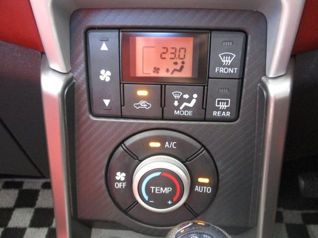 セロ 社外ワンセグナビ Bluetooth対応 DVD再生可 シートヒーター LEDヘッドライト オートエアコン CVTターボ 電動オープン プッシュボタンスタート キーフリーシステム 車検整備付(59枚目)