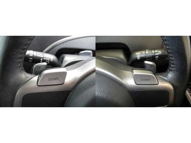 20S-スカイアクティブ タイヤ4本新品 ナビ バックカメラ(15枚目)