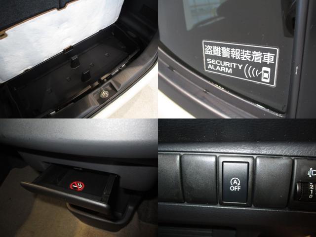 「日産」「モコ」「コンパクトカー」「滋賀県」の中古車15