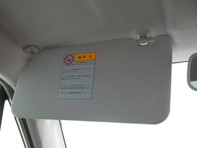 「日産」「モコ」「コンパクトカー」「滋賀県」の中古車60