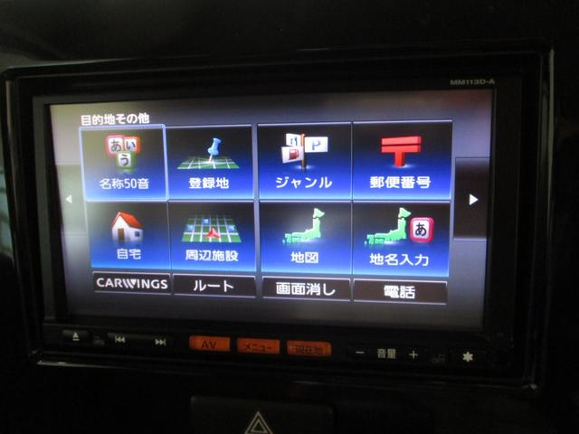 「日産」「モコ」「コンパクトカー」「滋賀県」の中古車71