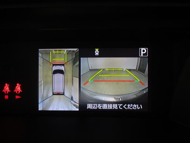 カスタムG リミテッド SAIII シートヒーター(15枚目)