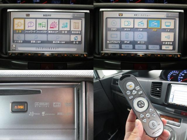 カスタム X ディスチャージ HDDナビ キーフリーシステム(12枚目)